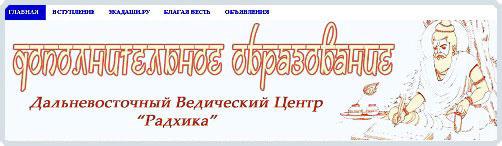 Доп.образование-для-схемы6