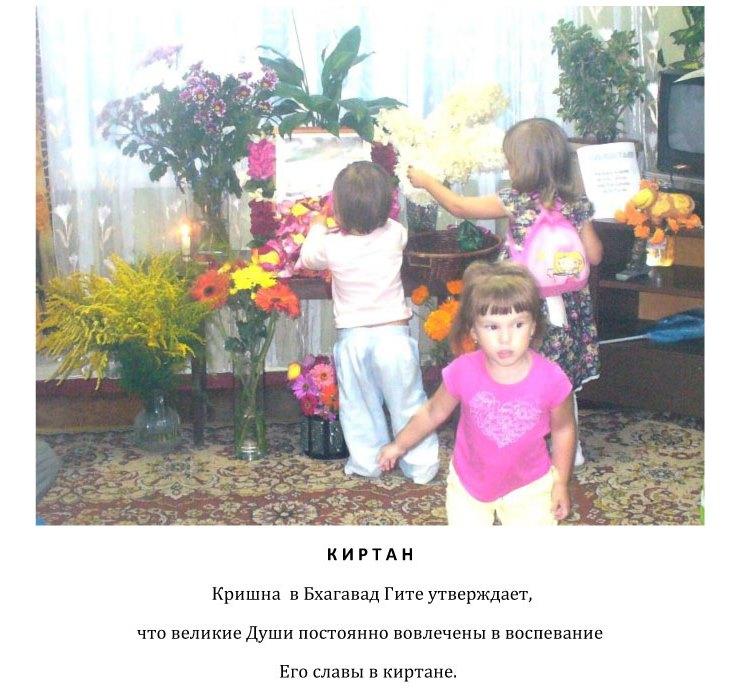 Джанмаштами-13г-06
